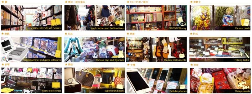 日本大型連鎖二手店 -マンガ倉庫 (漫畫倉庫)   ~歡迎來到~ OBCA 沖繩青洞教練團