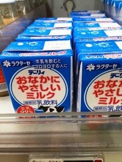 Buying Milk in Okinawa | Okinawa Hai!