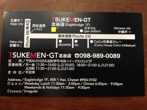 Tsukemen-004