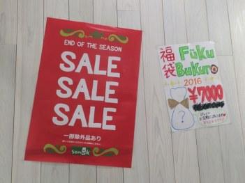 new year in Okinwa, Japan