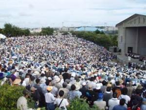 20091108県民大会