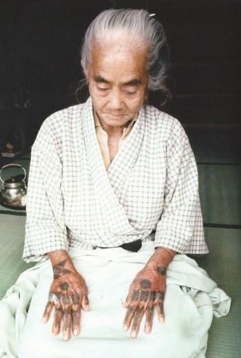 1972, Kudaka-jima