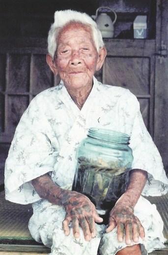 1988, Ie-jima