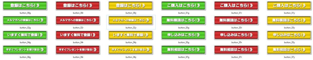 GIFボタン