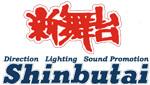 shinbutai-1 -