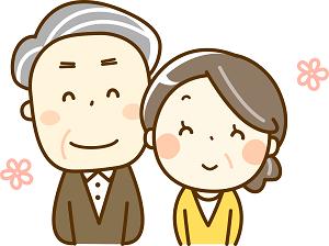 敬老の日は名入れのプレゼントでおばあちゃんおじいちゃんを喜ばせたい