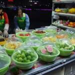 甘い果実はピリリと辛い〜阳西まで
