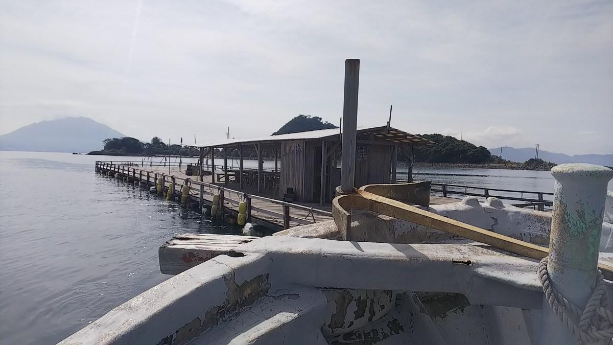 釣り筏、隼人の海に行ってきました