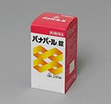 #5-kourei-10
