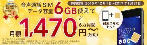 2017_zenfone3max_3.jpg