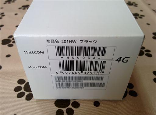 B.box2.jpg