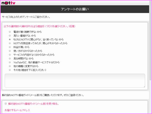 スクリーンショット 2014-01-19 01.59.58.png