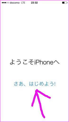 写真ZK_R.JPG