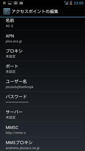 Screenshot_2014-08-18-23-05-36.jpg