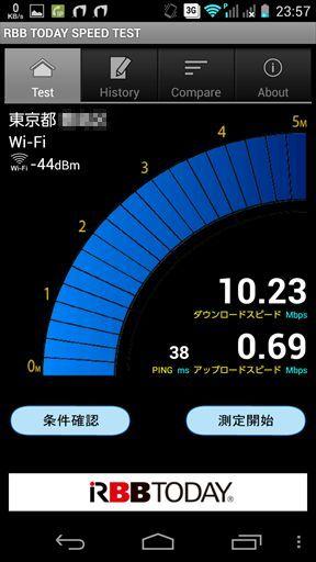 Screenshot_2014-08-19-23-57-41v2.jpg