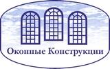 Логотип компании Оконные конструкции