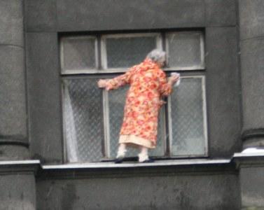 Бабушка эквилибристка