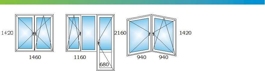 Окна в двухкомнатной квартире дома П44Т с размерами М
