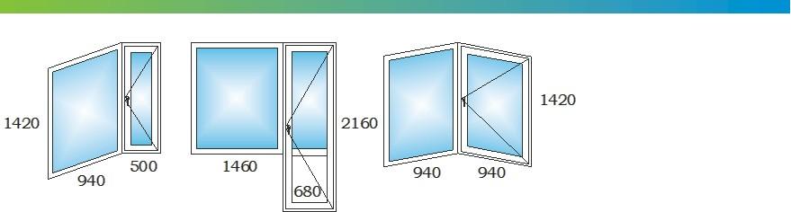 Окна в двухкомнатной квартире дома П44ТМ с размерами Э
