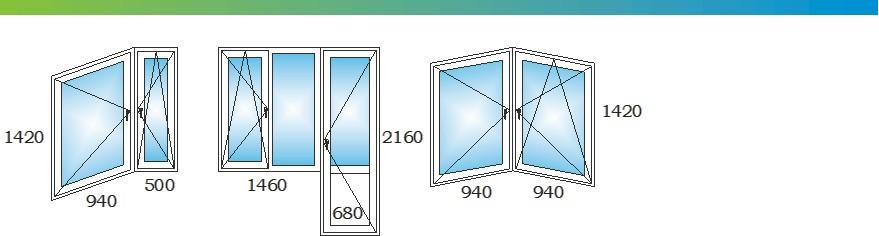 Окна в двухкомнатной квартире дома П44ТМ с размерами М
