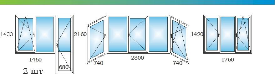 Окна в трехкомнатной квартире с эркером дома П44Т С