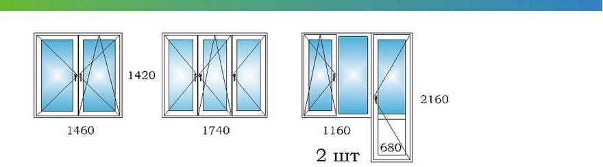 Окна в трехкомнатной квартире дома П3 с размерами М