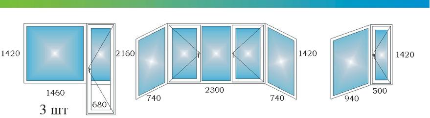 Окна в четырехкомнатной квартире дома П44К с размерами Э