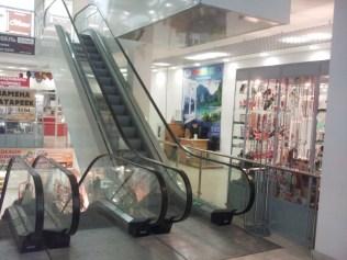 Клиентский офис в торговом центре Карат на ст. Реутов