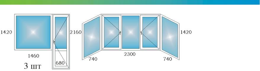 Окна в трехкомнатной квартире дома П44К с размерами Э