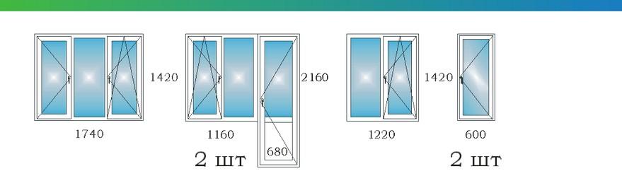 Окна в трехкомнатной угловой квартире с эркером дома П3М С