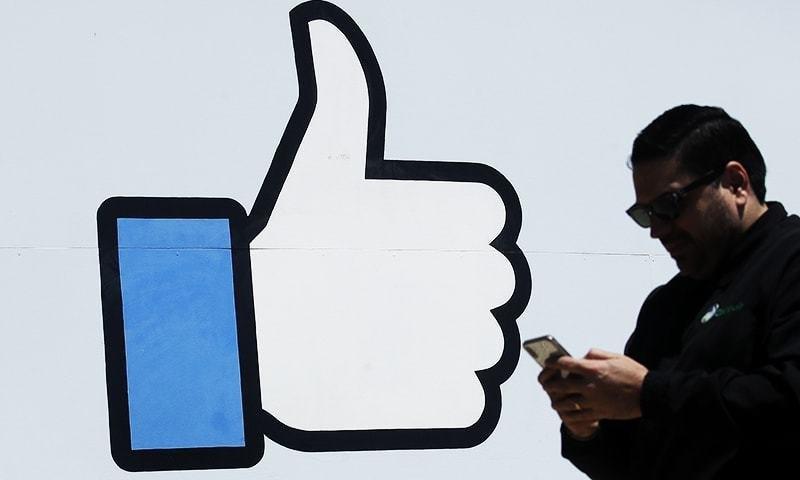 Facebook ដកការចែកចាយដំណឹងខុសពីកូរ៉ូណា បន្ទាប់ពី WHO ប្រកាសអាសន្នសុខភាពសកលលោក