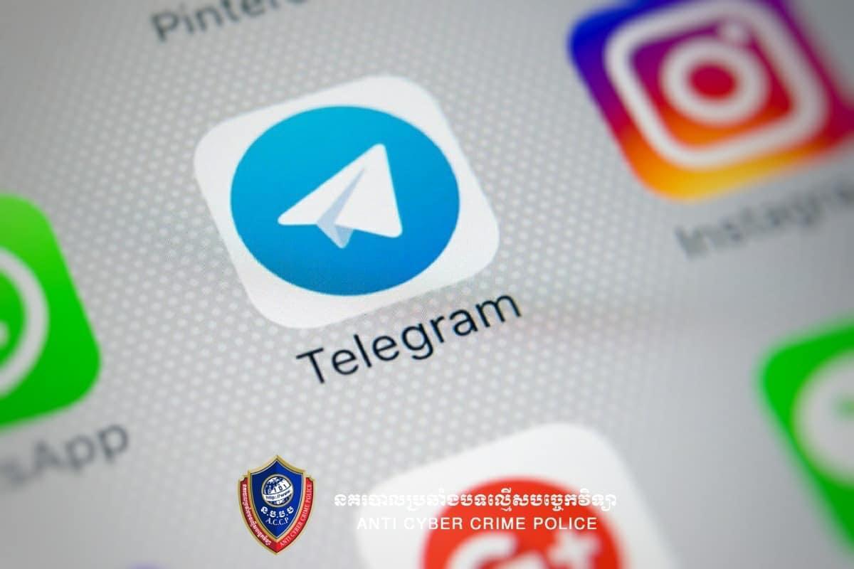 កុំភ័យអីការប្រើប្រាស់ Telegram នៅតែមិនមានការបង់ថ្លៃសេវាកម្មដដែល