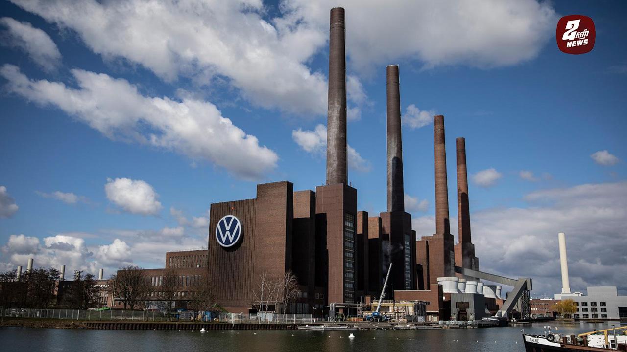 កំណត់ត្រាអាក្រក់បំផុតជាង ៦០ ឆ្នាំ Volkswagens ផលិតរថយន្តតិចមិនធ្លាប់មាន