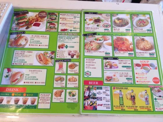 石垣島キッチンBin 石垣牛バーガー専門店