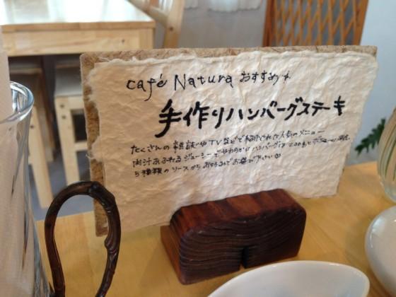 cafe Natura