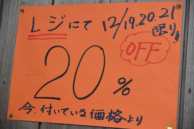 読谷山焼陶器市