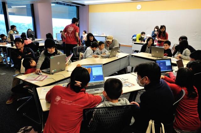 Programming-with-Neko-Chan