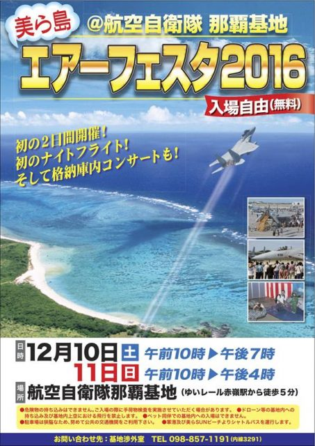 airfest2016