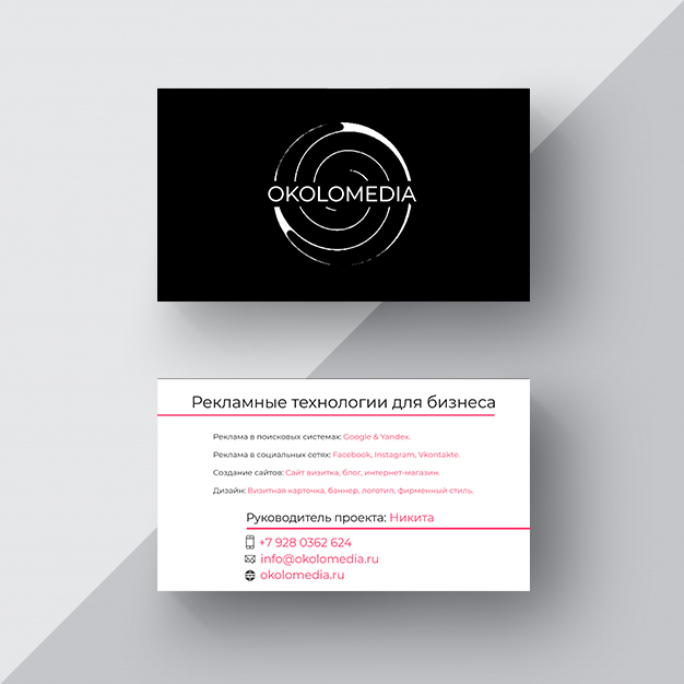 okolomedia-business-card