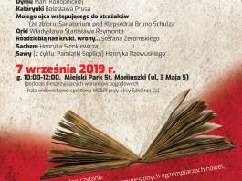 plakat_narodowe-czytanie-nowel