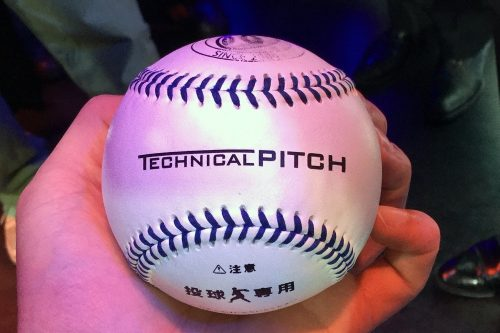 「Technical Pitch」ボール本体