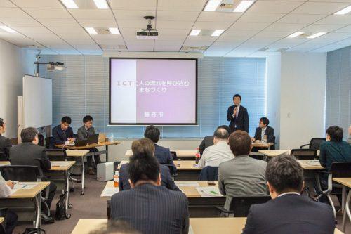 ソフトバンクと藤枝市のIoTプラットフォームを活用した実証実験参加希望者向け説明会