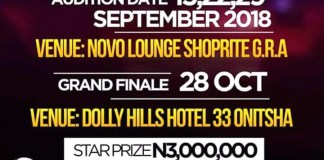 Onitsha Got Talent 2018 2nd Edition (audition Dates And Venues)