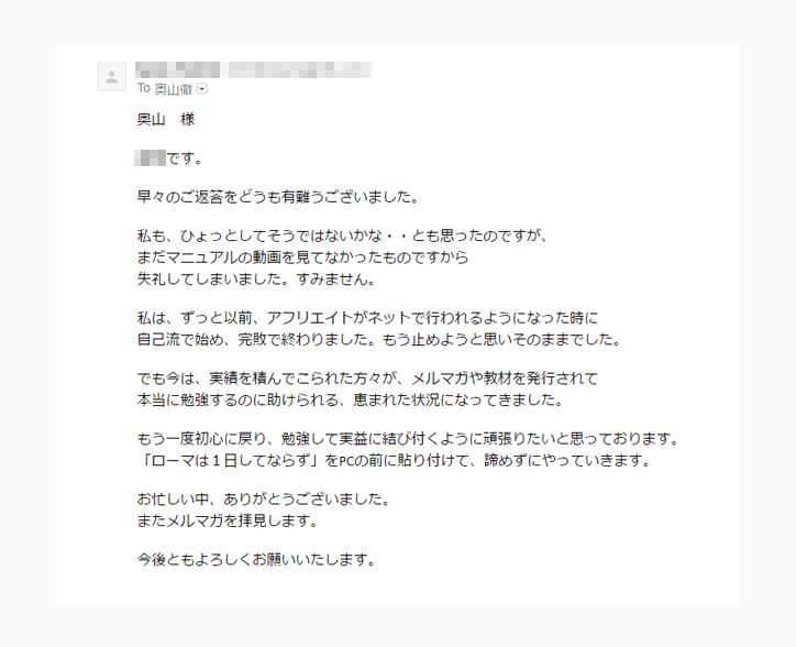 kansou-3