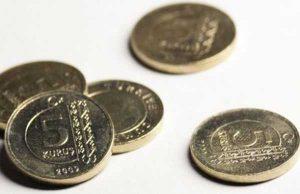 b2 300x194 - Bozuk Paraların Kenarları Niçin Tırtıllıdır?