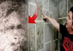 Belmez Kasabasi 300x207 - Yaşanmış En İlginç Paranormal Olaylar