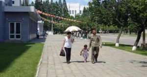 kuzey kore 6 300x158 - Kuzey Kore Hakkında