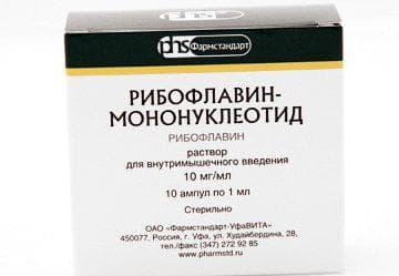 medicament pentru dungile vizuale