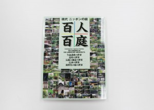 変換 〜 IMG_9516のコピー