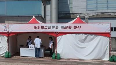 エンジョイホンダ2019石川県産業展示館